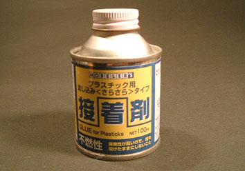 gluemodelS.jpg