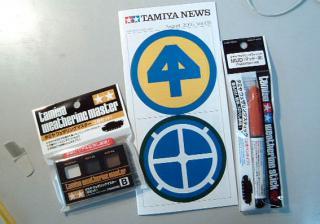 tamiyanews.jpg