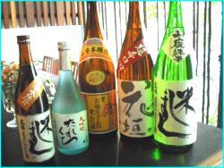 hanagaki1_convert_20090309231800.jpg