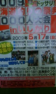 20090326212007
