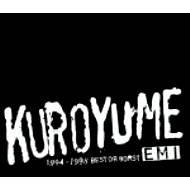 kuroyume