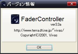 FaderController