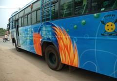 Firefox Bus