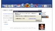 Firefoxのバナーを左クリックすると・・・