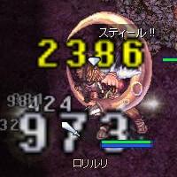 vsロリルリ(STR90+右:+10闇マイン+左:錐+ピッキ鎧+ダブルサイン+塩)