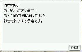 20070710150045.jpg