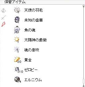 2008218gazou.jpg