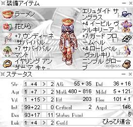 2008221gazou.jpg