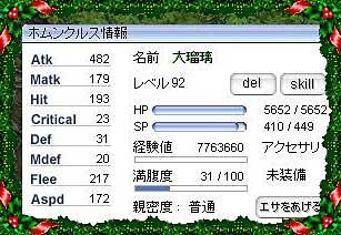 2008-11-11-01.jpg