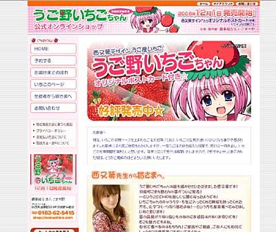 2009-01-13-01.jpg