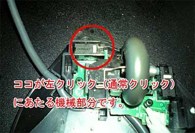2009-04-14-01.jpg