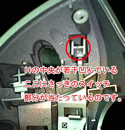 2009-04-14-03.jpg