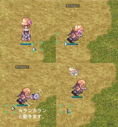 2009-05-12-02.jpg