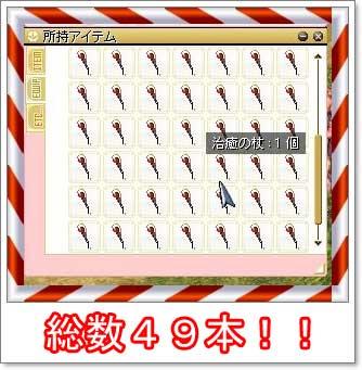 2009-06-30-01.jpg