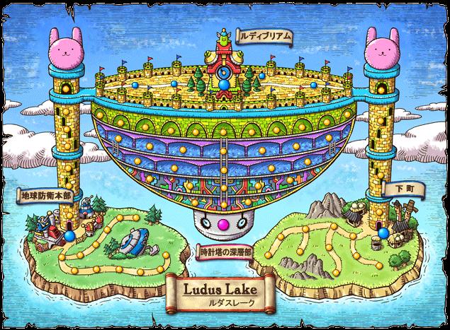 ルディブリアム地図