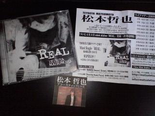 松本哲也Newシングル「REAL」