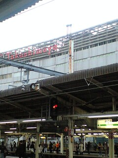 横浜駅と高島屋