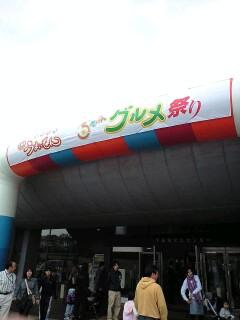 5きげんグルメ祭り