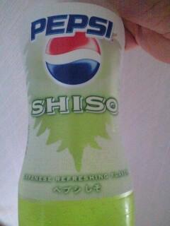 PEPSIのSHISO