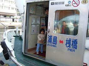 2007_01280050.jpg