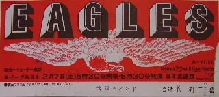 Eagles76Ticket.jpg