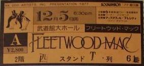 FleetwoodMacBodokan.jpg