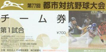ToshiTaiko.jpg