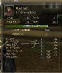 rank.jpg