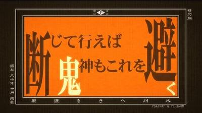 s-DVD特別編