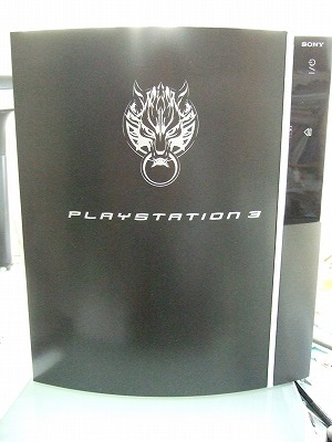 s-PS3