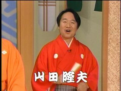 s-山田君