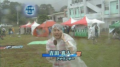 s-日蝕アナウンサー