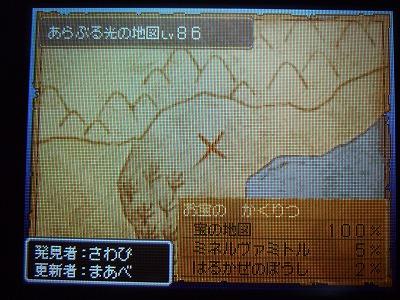 s-川崎ロッカー