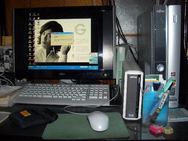 うちのパソコン