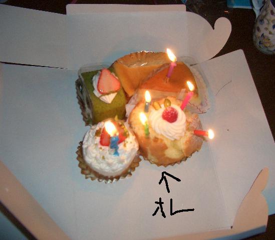 ケーキだお