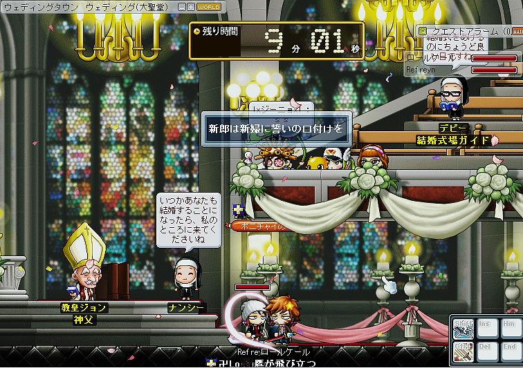 結婚式リフ1
