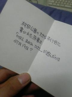 06-11-06_19-58~01.jpg