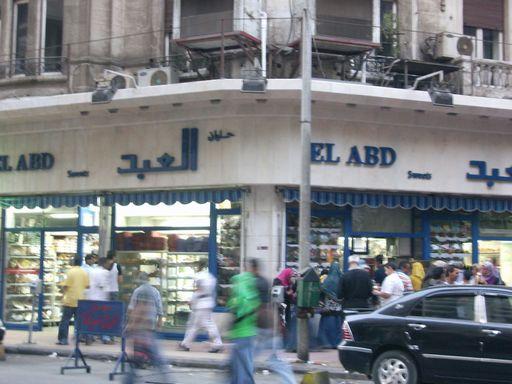 カイロの街並