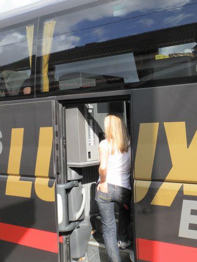 バスのコーヒー自販機