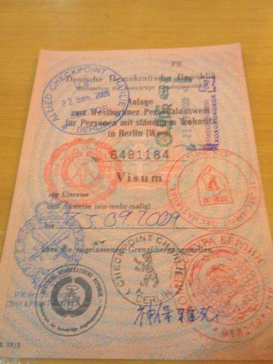 東ドイツのビザ