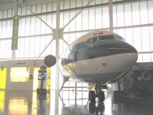 飛行機の頭