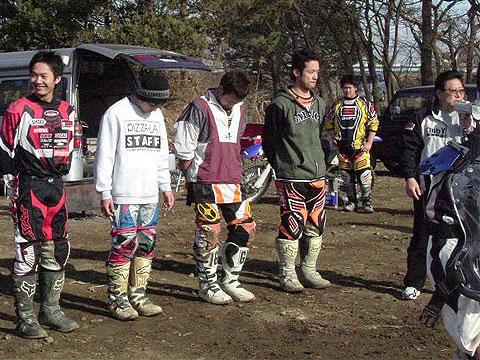 レーシングチーム鷹