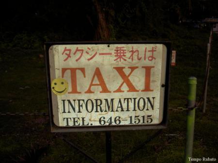 タクシー乗れば。