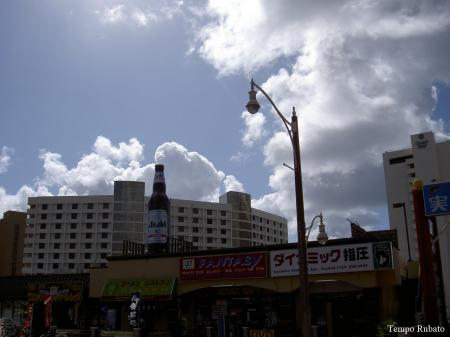 タモン街中。