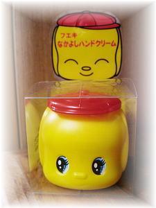 懐かしい容器(*´ェ`*)