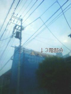 20080913155119.jpg
