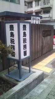 20090310150511.jpg