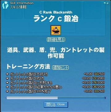20080219 (2)