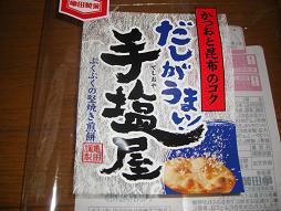 亀田の煎餅