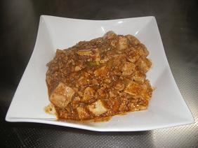 マーボー豆腐5